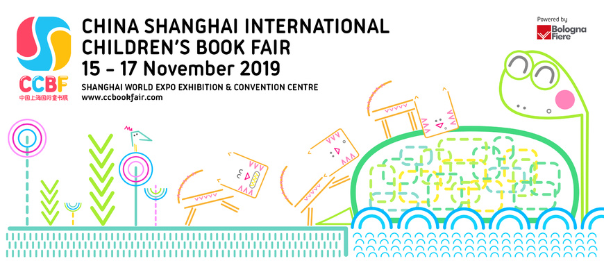 China Shanghai International Children's Book Fair