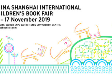 China Shanghai International Children's Book Fair